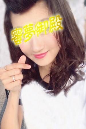 みほmiho2
